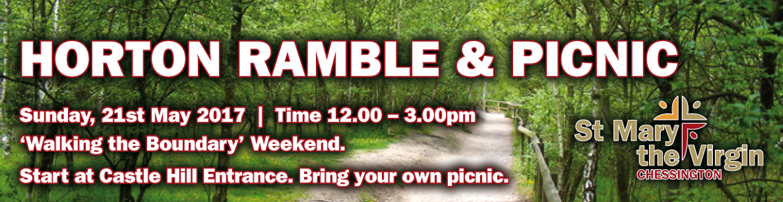 Ramble Banner 17